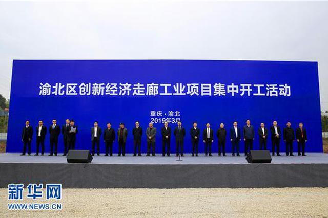 重庆公共区域明年将至少新增5千台乘用车充电桩