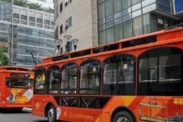 重庆主城坐观光巴士有效时间内不限次了