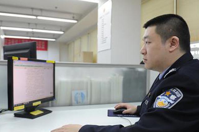 重庆一家三代十口人全是警察 七十年接力服务百姓