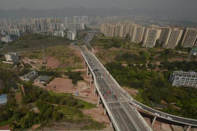 武江路三期正式通车 可从冉家坝直接进入双碑大桥