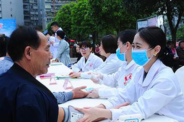 """重庆启动第31个爱国卫生月活动 将力推""""厕所革命"""""""