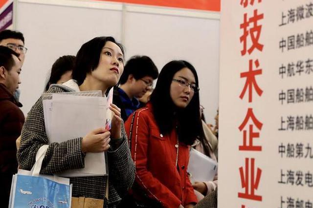 重庆梁平上半年这场事业单位招聘千万别错过