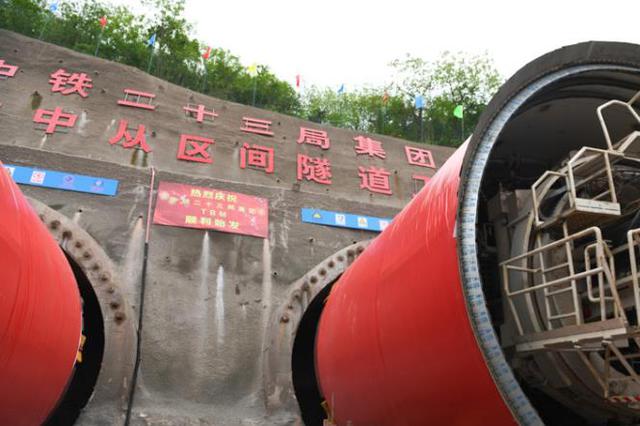 重庆轨道交通9号线二期开建 全长约8公里设5座车站