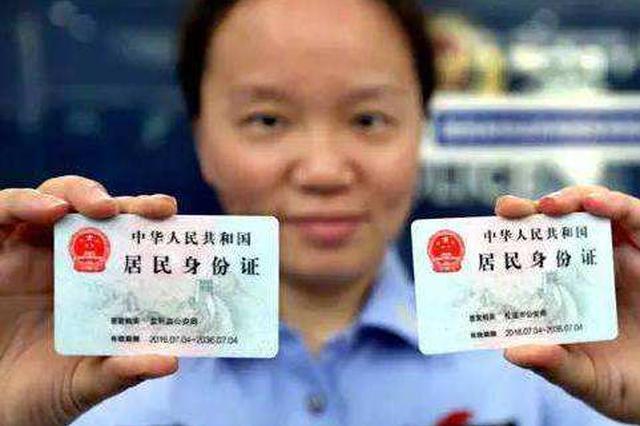 方便!重庆21个火车站 可直接刷身份证进站乘车