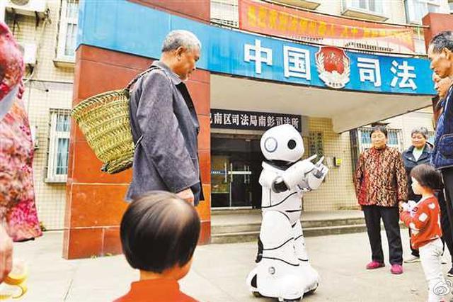 """重庆农村现免费法律顾问 """"他""""是一个机器人(图)"""