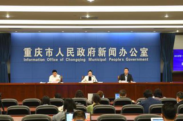 一季度重庆地区生产总值逾5102亿元 同比增6.0%