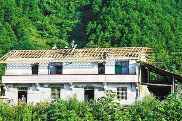 紧扣住房安全保障 重庆今年将改造农村危房3万户以上