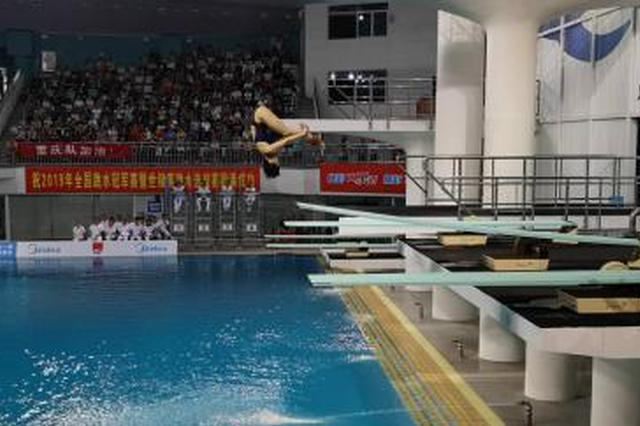 施廷懋获2019全国跳水冠军赛女子三米板冠军