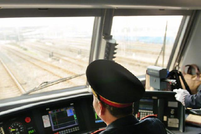 面向渝籍贫困家庭 重庆公运职院定向培养250名铁路员工