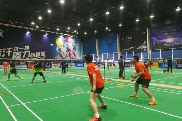 不容错过!2019重庆市羽毛球俱乐部联赛今日开赛
