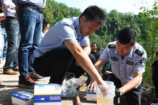 重庆整治污水偷排偷放行动发现问题1205个