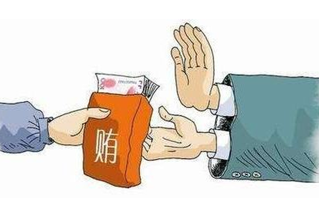 重庆璧山区委原常委黄文杰涉?#37038;?#36159;被提起公诉