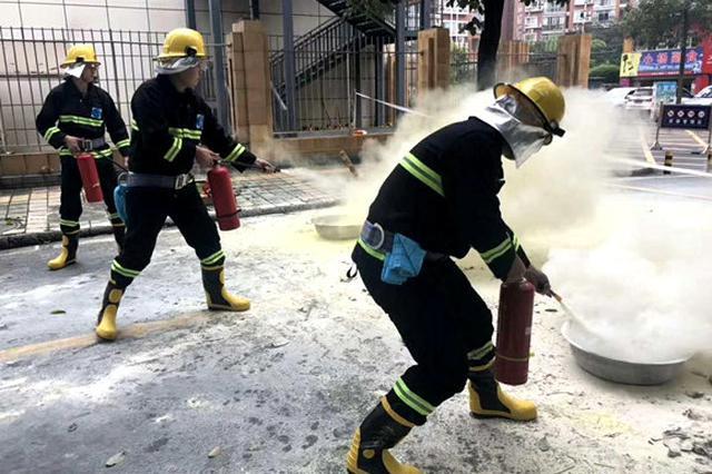 3分钟到场!重庆已建成1.2万个微型消防站