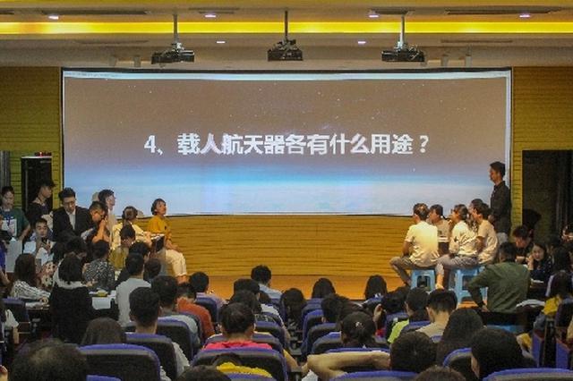 重庆高校举办航天知识竞赛 推广航天科普知识