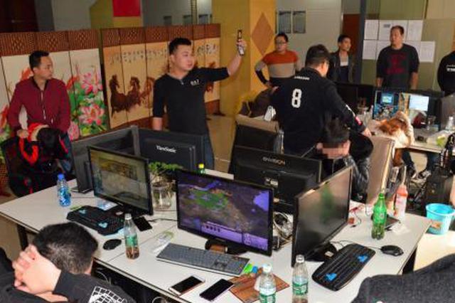 重庆警方打掉一网络诈骗集团 受害人涉及20余个省市