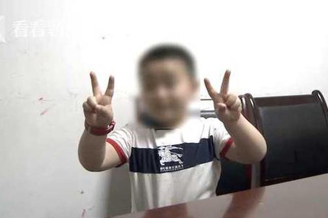 重庆:男子KTV里醉得不省人事 5岁儿子丢了?#31283;?#25165;知