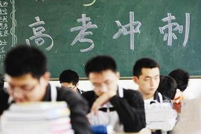 重庆2019年普通高考将于6月7日至8?#31449;?#34892;