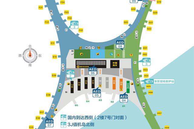 """江北机场航站楼公共区域添12台""""救命神器"""""""