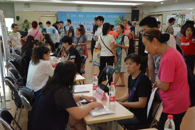 重庆本周四有残疾人专场招聘会 200多个岗位供选择