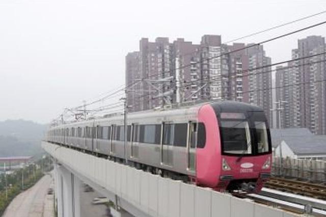 即日起公交561路开通 运行佳和苑至轨道6号线蔡家站