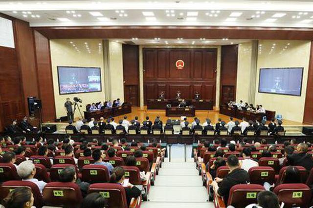 重庆公开宣判一起涉黑案件 被告人最高获刑16年