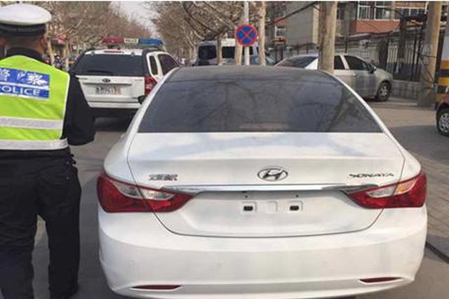 重庆一驾驶员因违章次数多怕被查 把车牌藏起来露馅