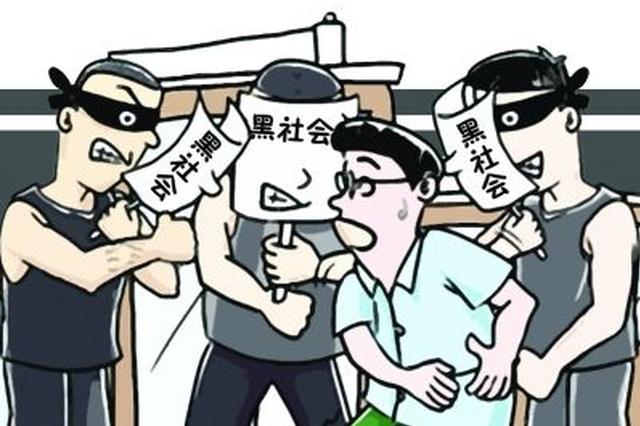 重庆警方打掉一个涉黑犯罪组织 抓获嫌疑人38名