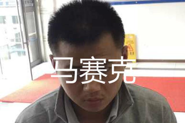 重庆一男子吃霸王餐报警求买单 蜀黍:请自己给钱!