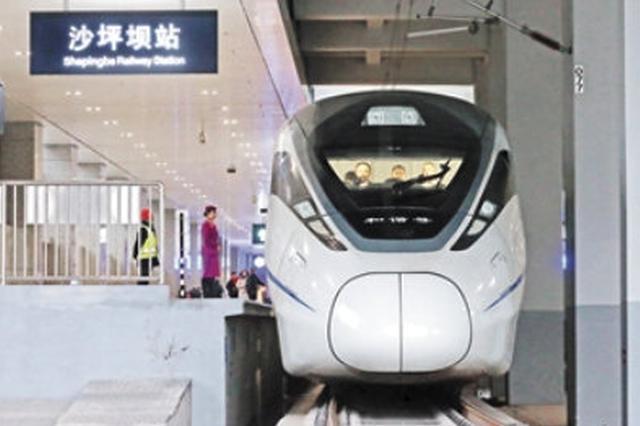 重庆5个高铁项目招商:总里程391公里 总投资690亿