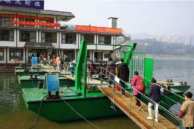 观光轮渡朝天门到大竹林航线临时调整 停开部分航班