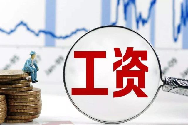 带你看懂重庆市城镇单位就业人员平均工资主要数据