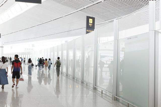 """用艺术赋能城市窗口!重庆机场推""""人文空间""""建设项目"""