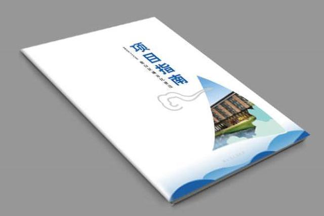 今年前4月重庆签约招商项目383个 合同金额超3100亿