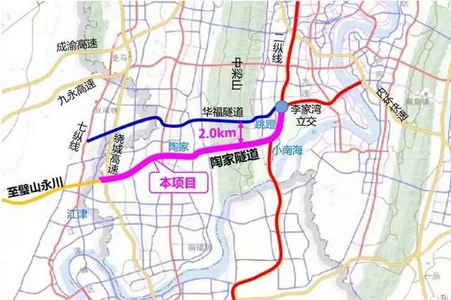 中梁山将再建一座穿山隧道 缩短主城与江津永川距离