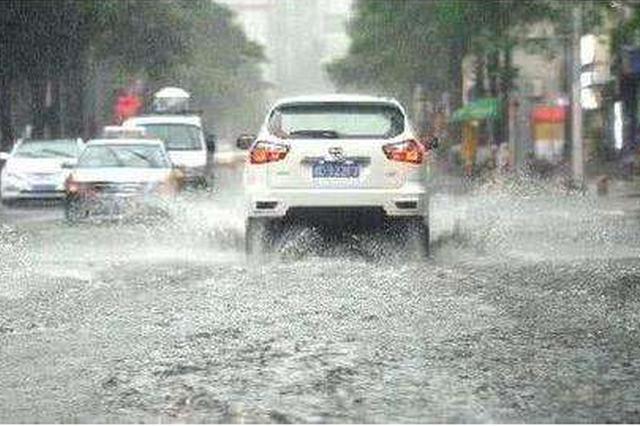 重庆发布暴雨黄色预警 主城等多地雨量将达50mm以上