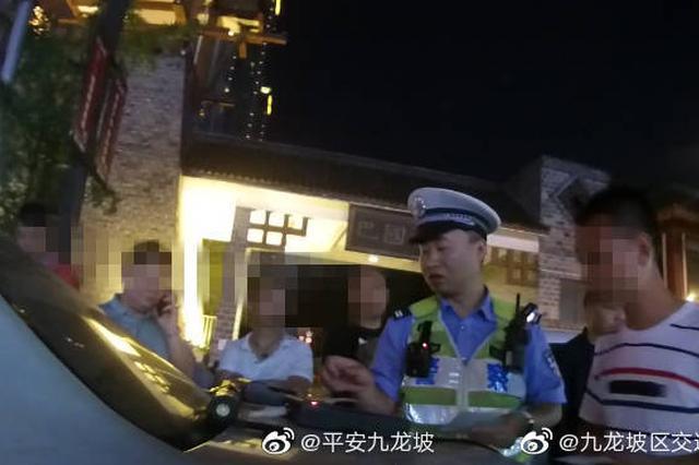 重庆一男子酒驾冲卡闯关 被等红绿灯的车辆挡住大哭