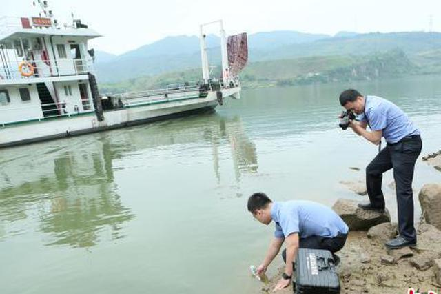 重庆检方提起涉水诉讼1655件 推动长江生态环境改善