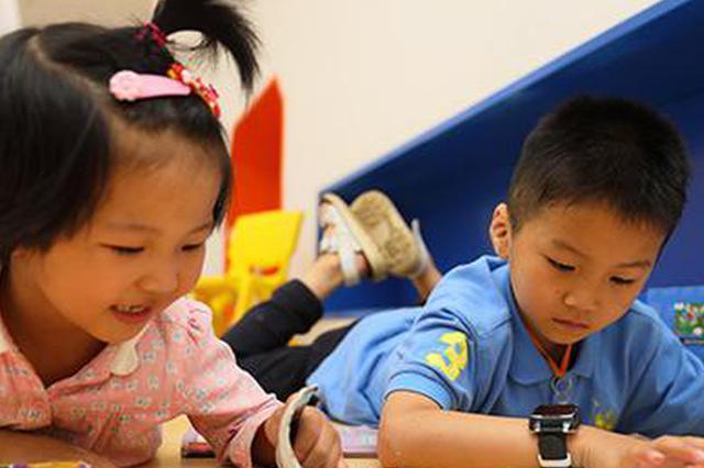 """这个六一 重庆图书馆为全市少年儿童送上两份""""礼物"""""""