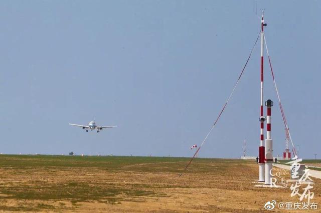 """重庆启动第二国际机场建设 形成""""一大四小""""机场体系"""
