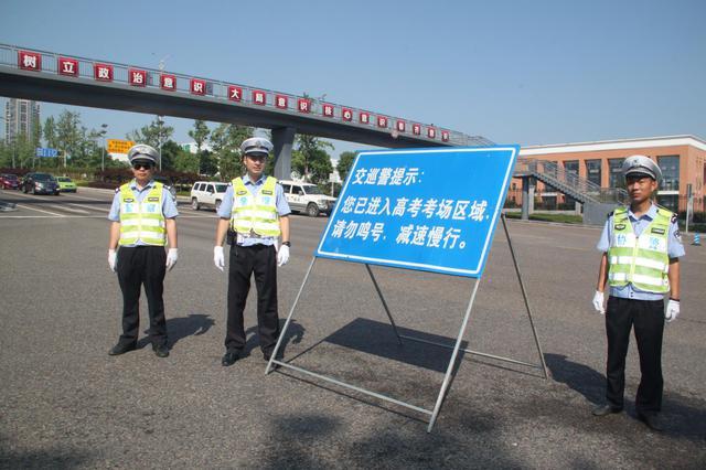注意:渝北警方将对3个高考考场周边道路进行交通管制