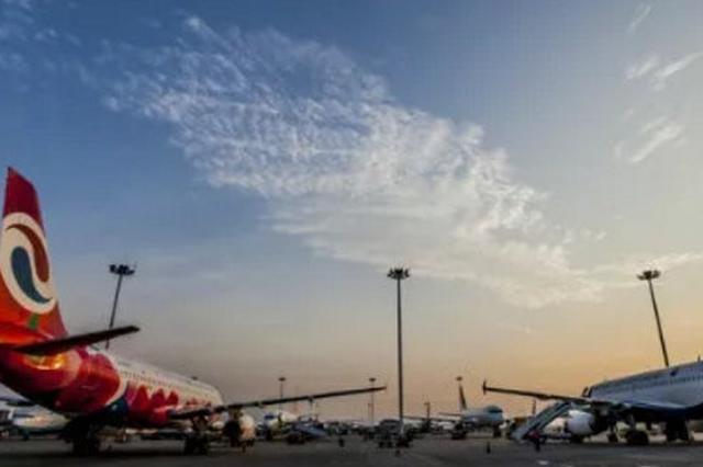 重庆航空28日复航重庆—新加坡航线