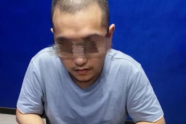 塑料兄弟!重庆一男子暗记好友手机支付密码转走1万