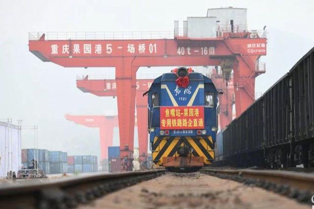 今年1-5月重庆外贸进出口总值2195亿元 增长18.8%