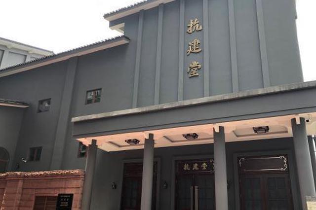重庆建成中国首个抗战戏剧主题话剧类专业博物馆
