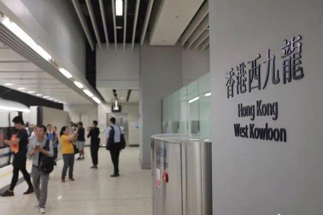 重庆直达香港高铁票已基本售罄 香港取票需收手续费