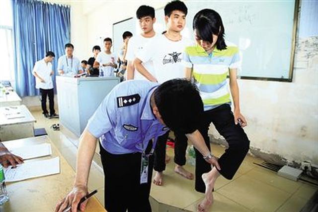 重庆:军事院校招生体检面试安排出炉 8件事需注意