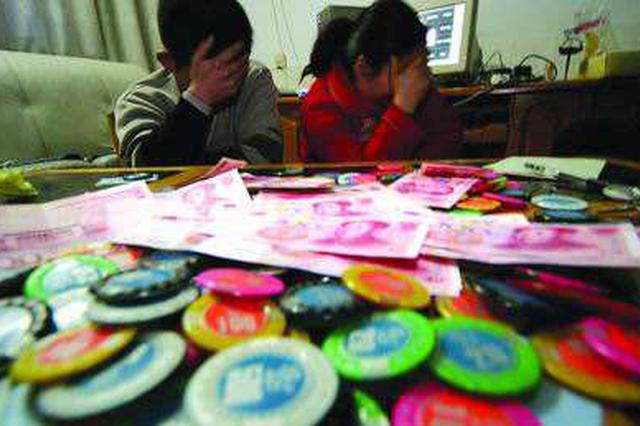 重庆彭水警方侦破网络赌博案 涉案赌资百余万元