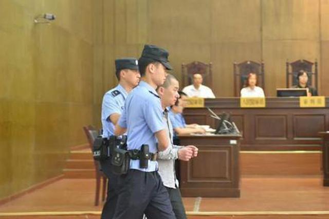 男子杀害狱警、刺伤法官被判死刑 受审不认罪不悔罪