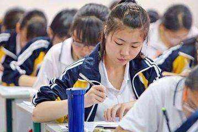 重庆市2019年高考各类考生分数段表出炉