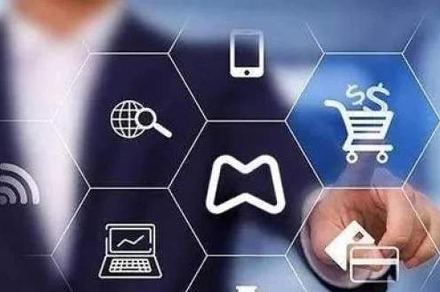 重庆推出区块链政务服务平台 最快3天注册企业